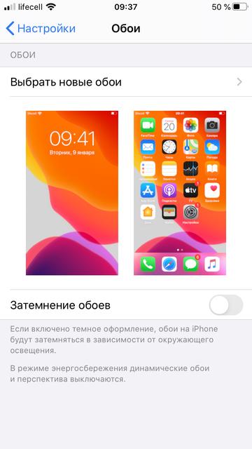 Обзор iPhone SE 2: самый продаваемый айфон 2020 года-48