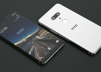 Rumor: HTC U12 + will cost from $ 700