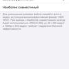 Обзор iPhone SE 2: самый продаваемый айфон 2020 года-90