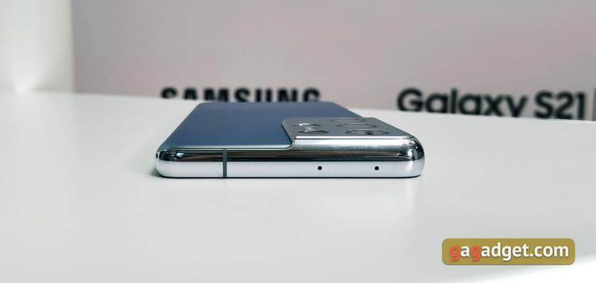 Флагманская линейка Samsung Galaxy S21 и наушники Galaxy Buds Pro своими глазами-14