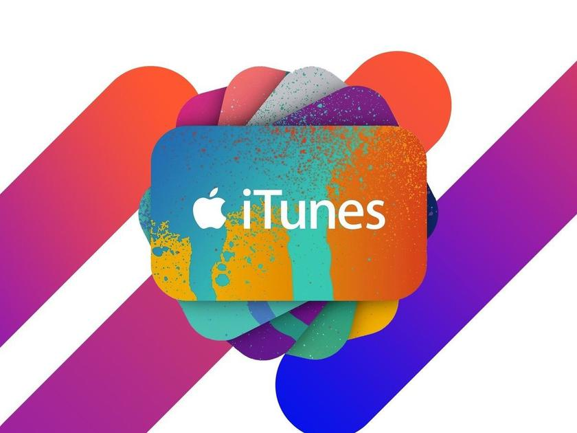 Apple will close the iTunes store in 2019