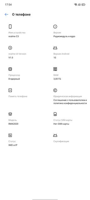 Обзор realme C3: лучший бюджетный смартфон с NFC-154