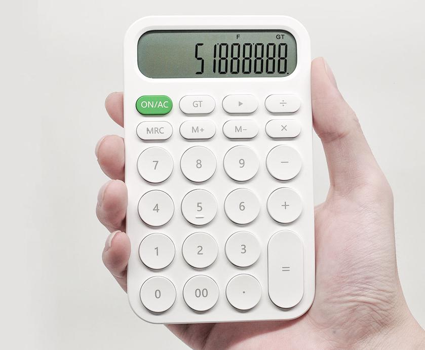 xiaomi-miiiw-calculator-1_cr.jpg