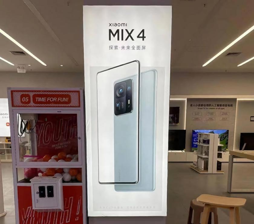 Xiaomi Mi MIX 4 на официальном постере: подрэкранная фронталка и гигантская основная камера