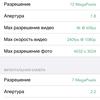 Обзор iPhone SE 2: самый продаваемый айфон 2020 года-31