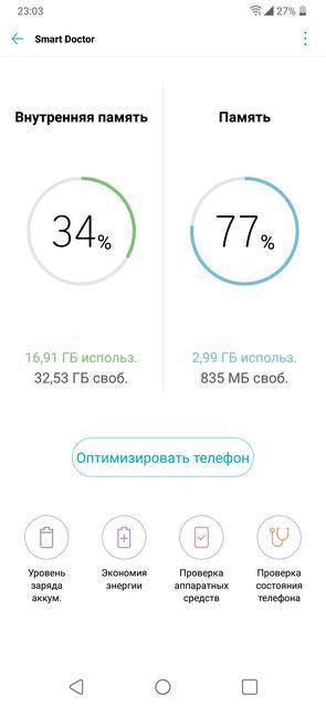 Обзор LG G7 ThinQ: быть в тренде-145