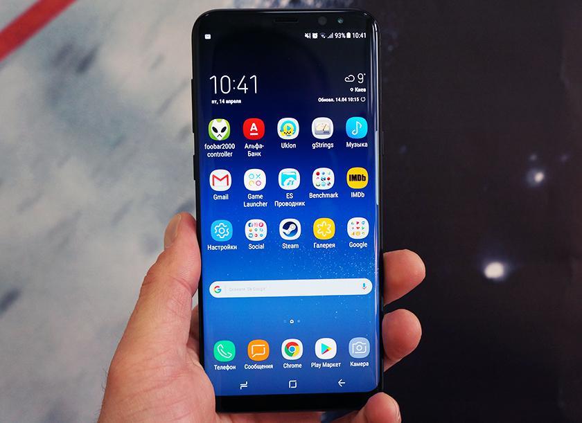 Обзор Samsung Galaxy S8+: за пределами бесконечности