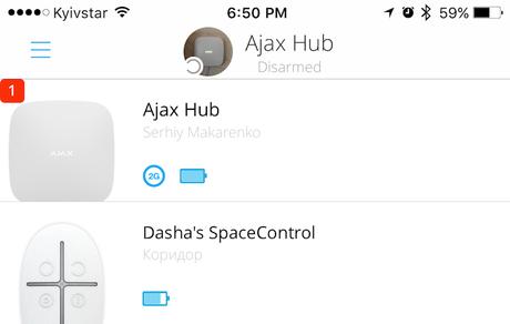 Ajax security system review | gagadget com