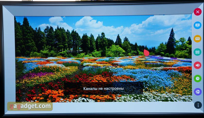 Обзор LG OLED65E8PLA: OLED-телевизор с максимальным набором новых технологий-66