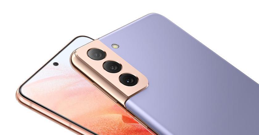 В сеть утекли подробности о Galaxy S21 Fan Edition: две версии, чип Snapdragon 870/Exynos 990, тройная камера и экран на 120 Гц