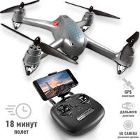 Дрон MJX Bugs B2 Special Edition GPS 5.8G 600m Brushless реальная FHD камера Металлик