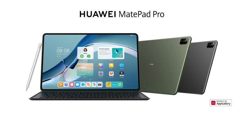 Huawei MatePad Pro (2021): дисплеи на 10.8 и 12.6 дюймов, чипы Snapdragon 870 или Kirin 9000E, Harmony OS и поддержка 5G
