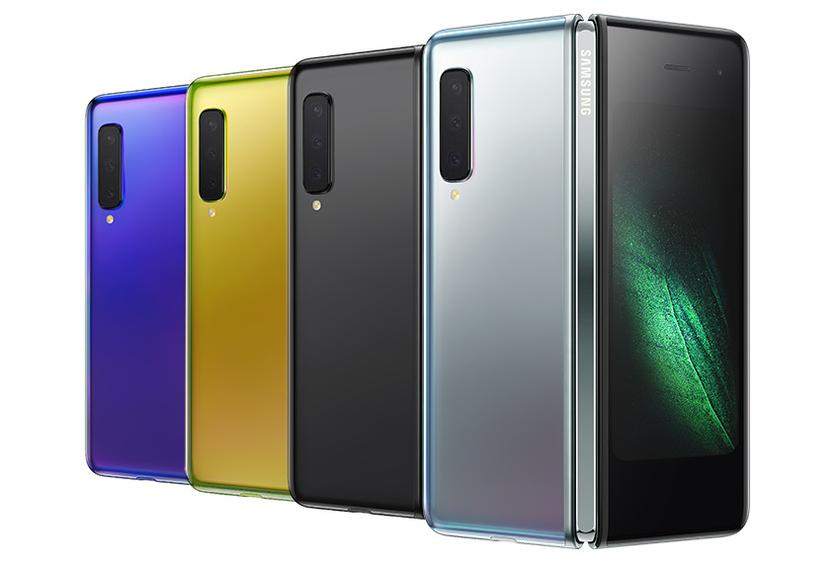samsung-galaxy-fold-official-1.jpg