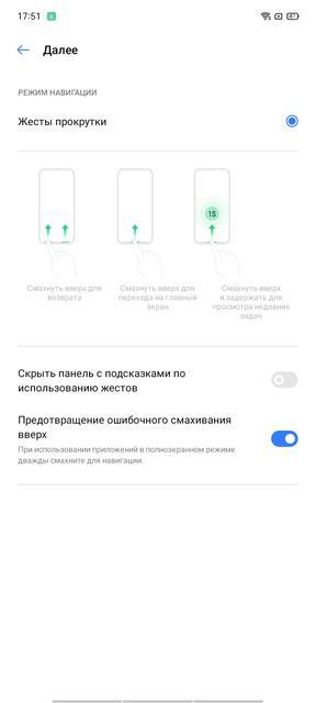 Обзор realme C3: лучший бюджетный смартфон с NFC-145