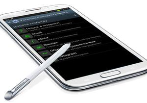 Samsung Galaxy Note II: урок второй