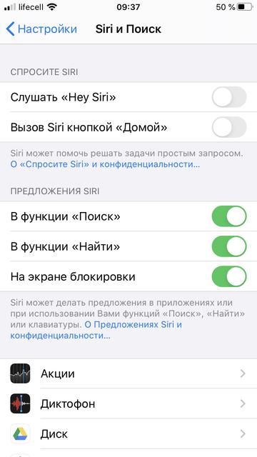 Обзор iPhone SE 2: самый продаваемый айфон 2020 года-49
