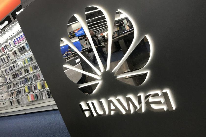 «Эй, Apple, мы лучшие!»: Twitter Huawei взломали, чтобы написать оскорбления