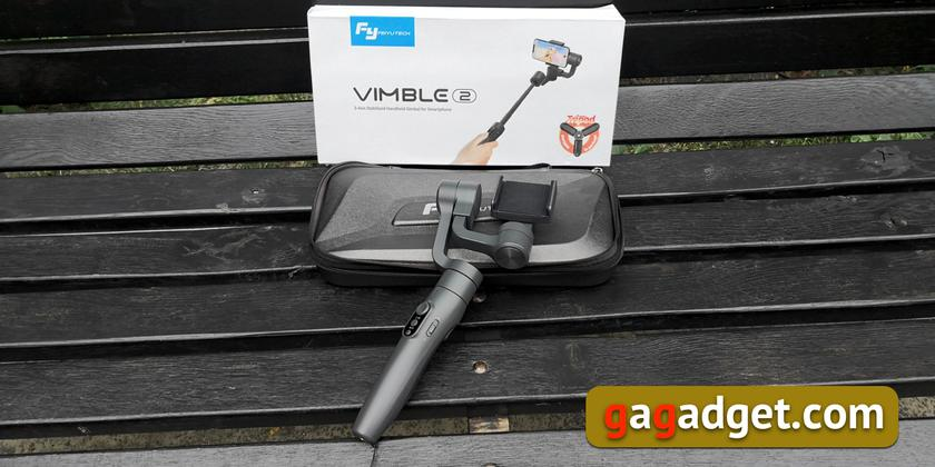 Обзор FeiyuTech Vimble 2: селфи-палка с двигателем-80
