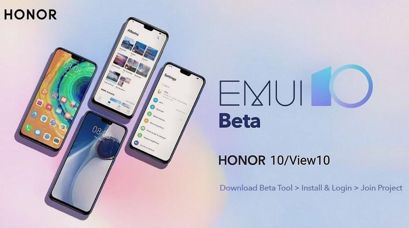 Honor 10 и Honor View 10 получили бета-версию EMUI 10 в Европе