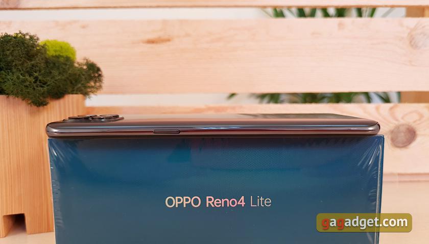Обзор OPPO Reno4 Lite: шесть камер, AMOLED и сканер под экраном-8