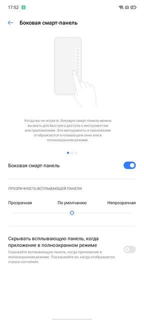 Обзор realme C3: лучший бюджетный смартфон с NFC-147