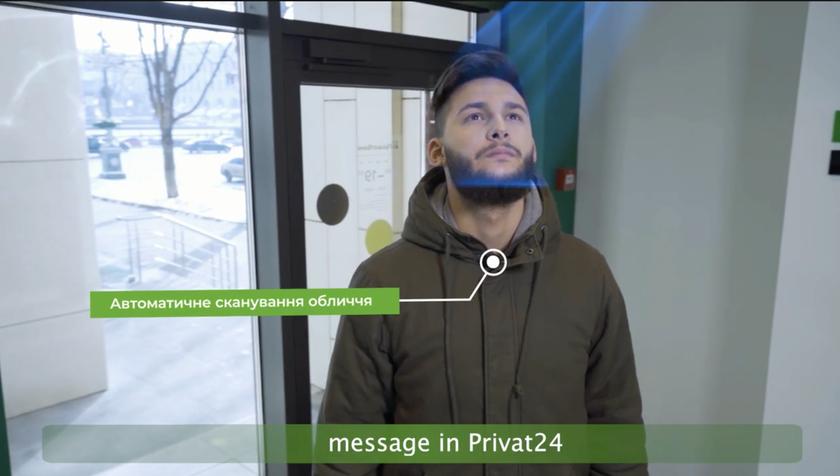 Приватбанк открыл на Майдане концепт-отделение с входом по Face ID