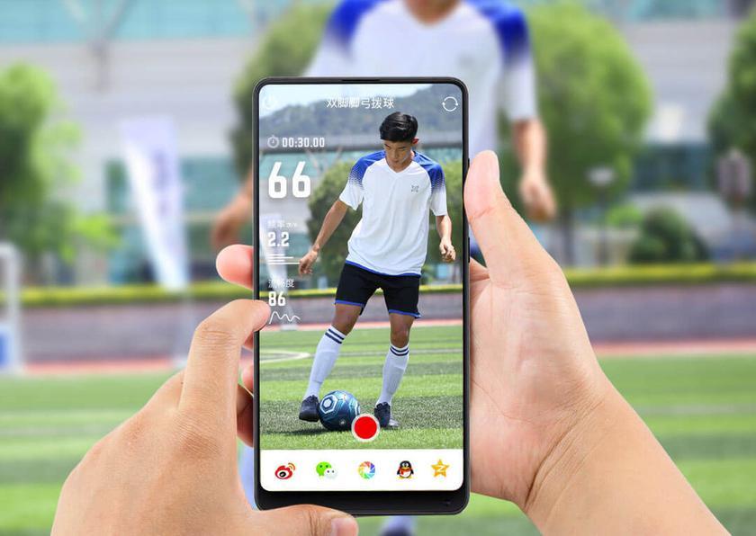xiaomi-Insait-Joy-Smart-Football-0.jpg