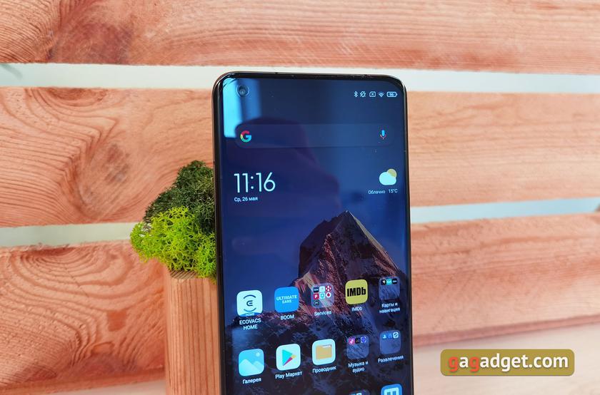 """Обзор Xiaomi Mi 11 Ultra: первый уберфлагман от производителя """"народных"""" смартфонов-4"""