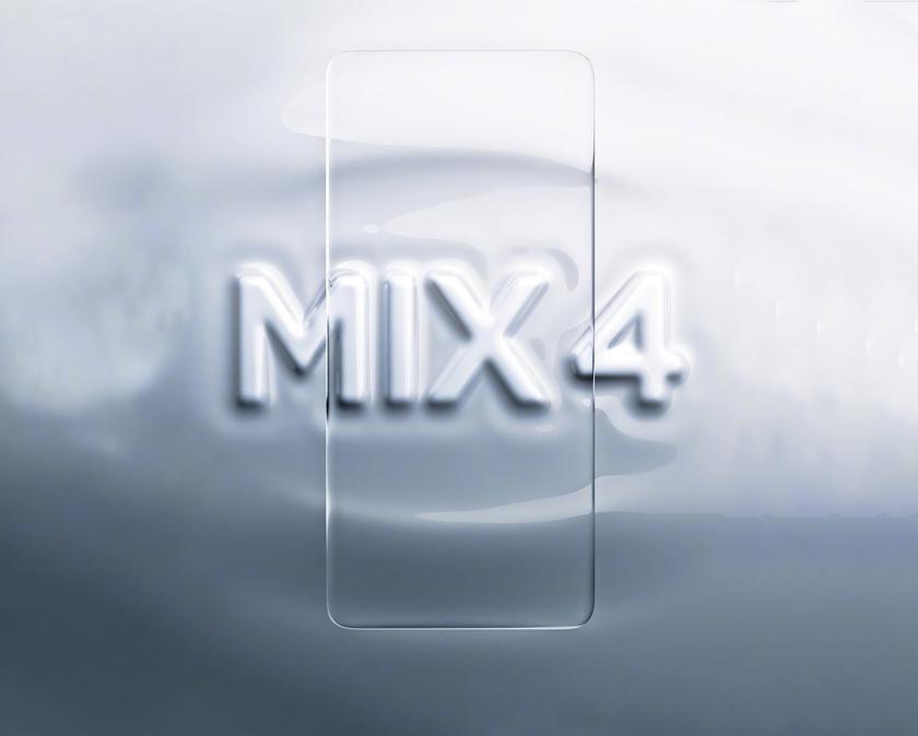 Xiaomi Mi MIX 4 с подэкранной камерой не выйдет на глобальном рынке