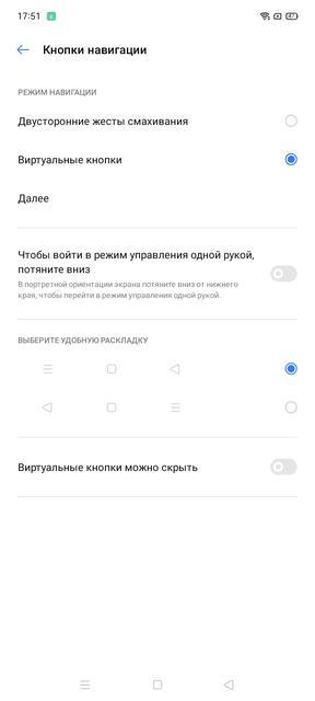 Обзор realme C3: лучший бюджетный смартфон с NFC-144