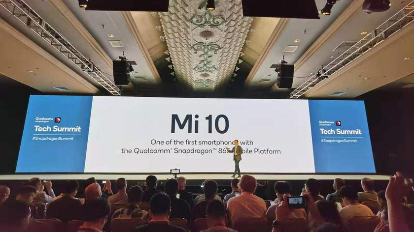 Xiaomi может представить флагманы Mi 10 и Mi 10 Pro в один день с Samsung Galaxy S20