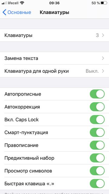 Обзор iPhone SE 2: самый продаваемый айфон 2020 года-42