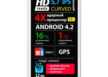 """Плафон"" Explay Cinema с 5.7-дюймовым IPS-дисплеем 1280х720"