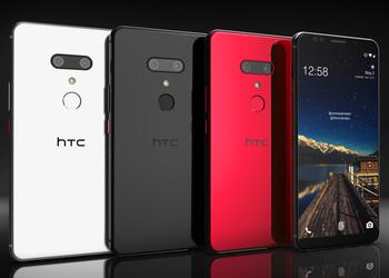 In the web there were renderings of the flagship HTC U12 +