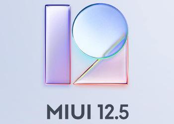 Глобальный запуск MIUI 12.5 состоится 8 февраля: ждем еще и Xiaomi Mi 11