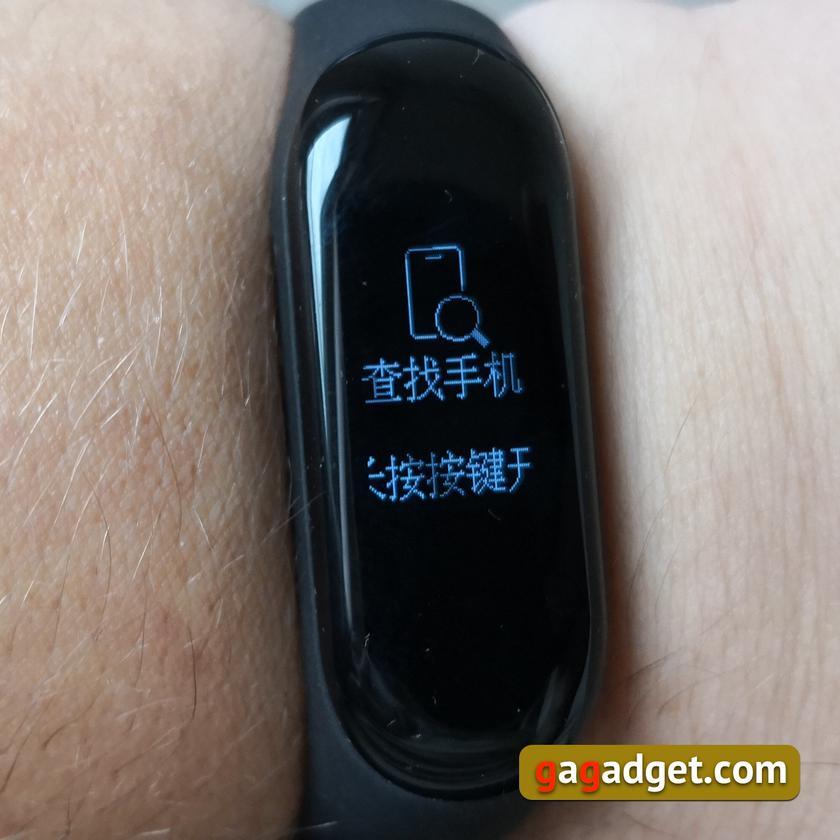 Обзор Xiaomi Mi Band 3: трижды герой умных браслетов-60