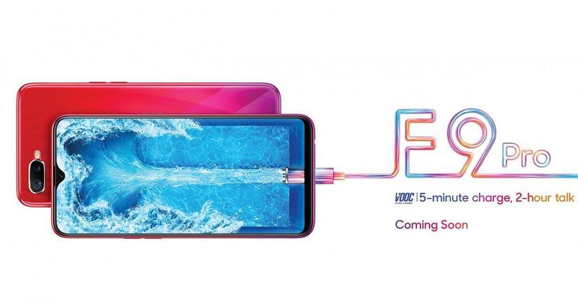 Oppo F9 Pro порадует любителей селфи фронтальной камерой на 25 Мп