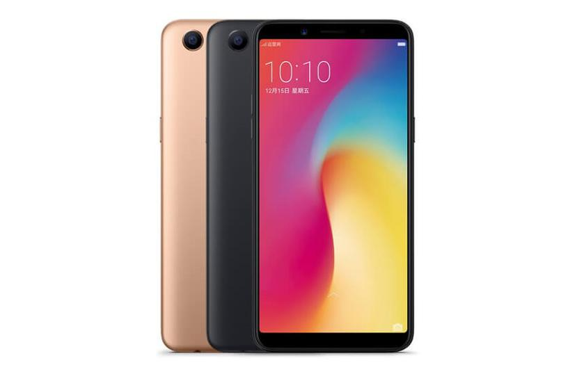 Oppo A73: frameless phablet with chip Helio P23 and price tag $ 255