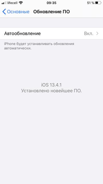 Обзор iPhone SE 2: самый продаваемый айфон 2020 года-39