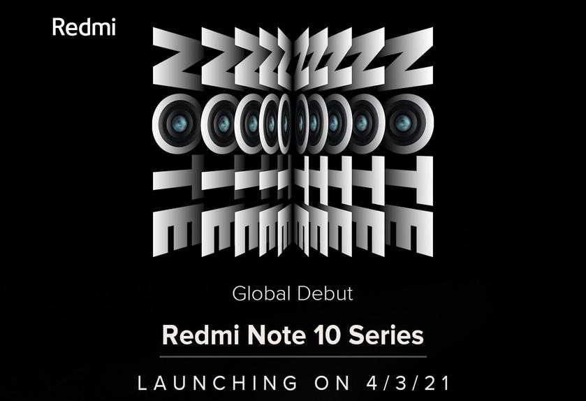 Xiaomi тизерит особенности Redmi Note 10: чип Qualcomm, новый дизайн, быстрая зарядка, защита IP52 и динамики c Hi-Res Audio