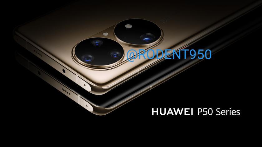 Инсайдер показал официальные пресс-рендеры Huawei P50