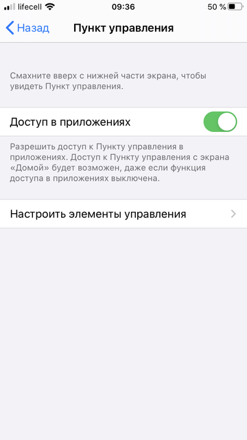 Обзор iPhone SE 2: самый продаваемый айфон 2020 года-43
