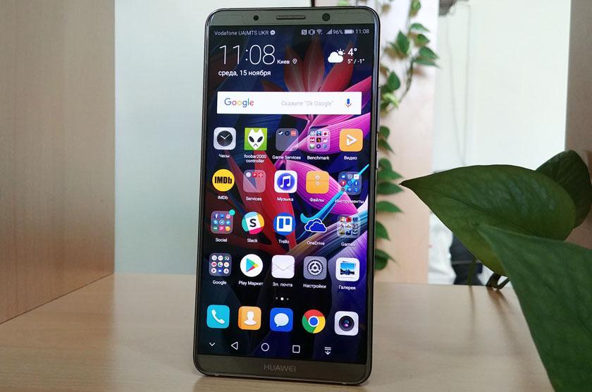 Обзор Huawei Mate 10 Pro: искусственный интеллект в кармане
