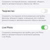 Обзор iPhone SE 2: самый продаваемый айфон 2020 года-92