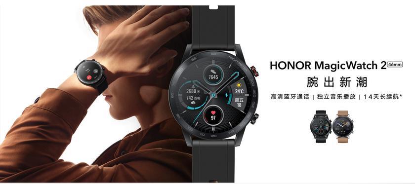 Honor Watch Magic 2: две версии, AMOLED-дисплеи на 1.2 и 1.39 дюймов, чип Kirin A1, автономность до 14 дней и ценник от $155