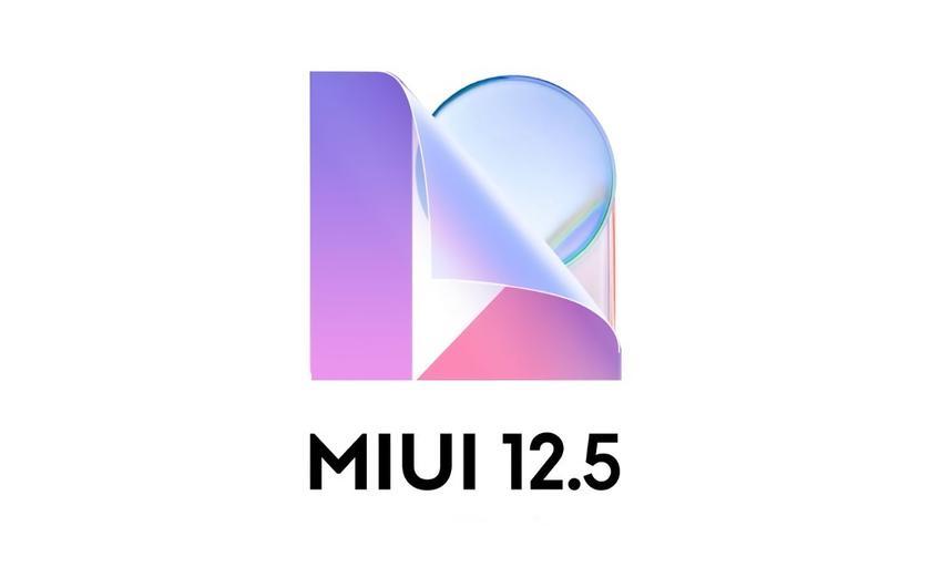 Xiaomi открыла регистрацию на бета-тестирование MIUI 12.5 для 21 модели смартфонов