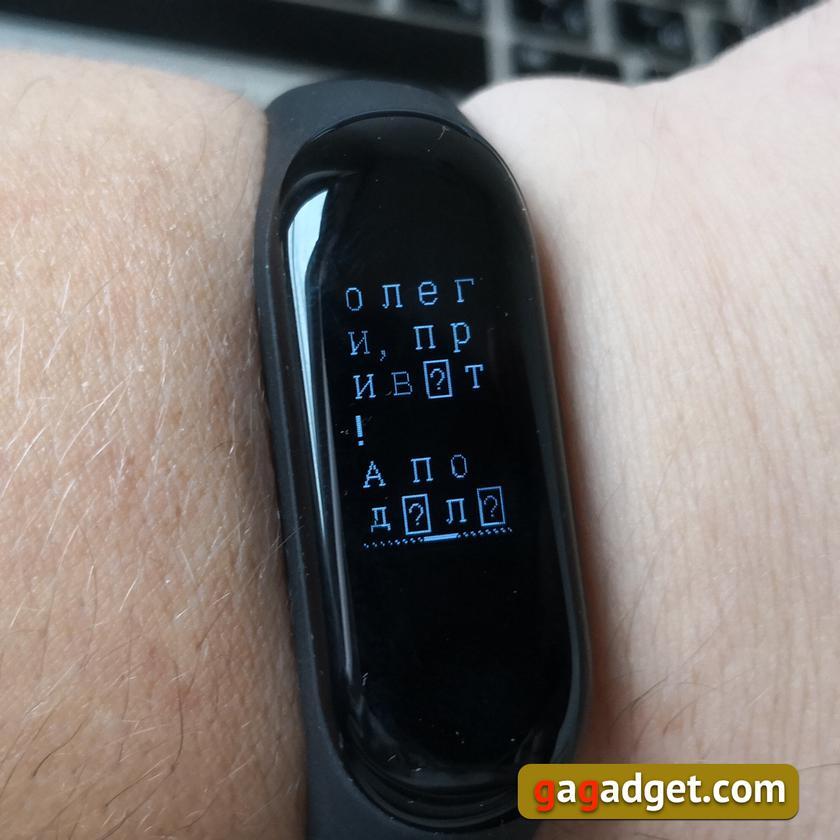 Обзор Xiaomi Mi Band 3: трижды герой умных браслетов-50