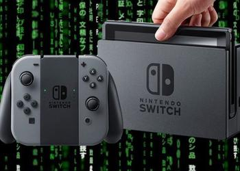Защиту Nintendo Switch взломали