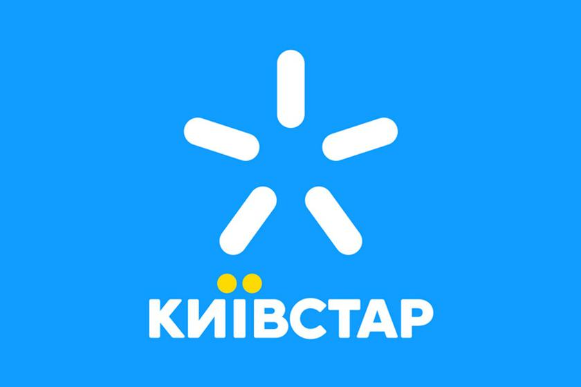 «Киевстар» представил тарифы «ТВОЙ» по цене от 135 грн – безлимит в сети, до 25 ГБ трафика и до 200 минут на других операторов