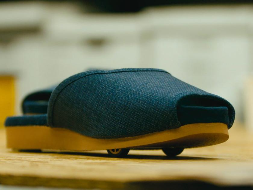 Nissan made unmanned slippers
